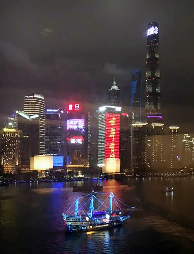 shanghai2018_00009