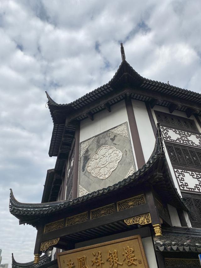 China2019_27